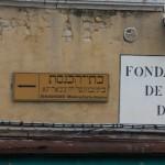 Auf dem Weg ins Ghetto im Cannaregio-Viertel